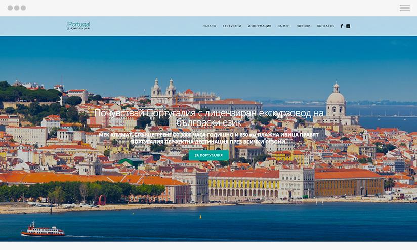 Website Design GRAPHIC & WEB DESIGN